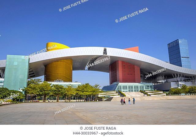 China, Shenzhen City, Shenzhen Center, Civic Center Bldg., Futian district