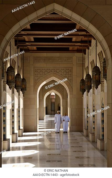 Archways surrounding the Sultan Qaboos Grand Mosque in Muscat, Oman