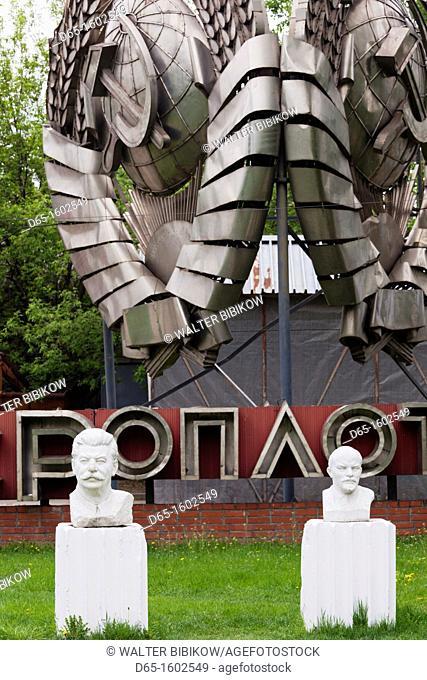 Russia, Moscow Oblast, Moscow, Zamoskvorechiye-area, Art Muzeon Sculpture Park, Soviet-era sculpture, Vladimir Lenin and Joseph Stalin