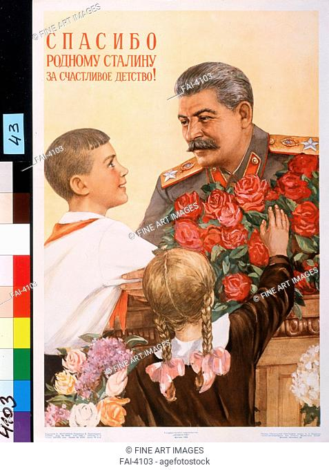 Thanks to Beloved Stalin for Our Happy Childhood! (Poster). Vatolina, Nina Nikolayevna (1915-2002). Lithograph. Soviet political agitation art. 1950