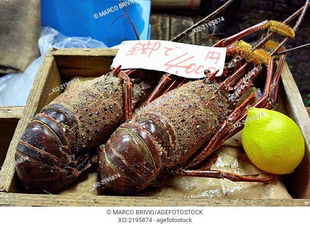 Lobsters for sale at Tsukiji Fish Market. Tokyo, Japan