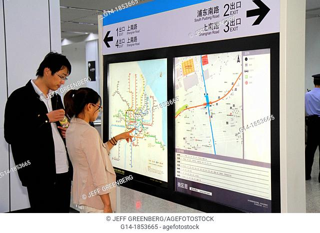 China, Shanghai, Pudong Xin District, Yaohua Metro Station, subway, public transportation, Blue Line 8, Mandarin symbols, hanzi, Asian, woman, man, couple