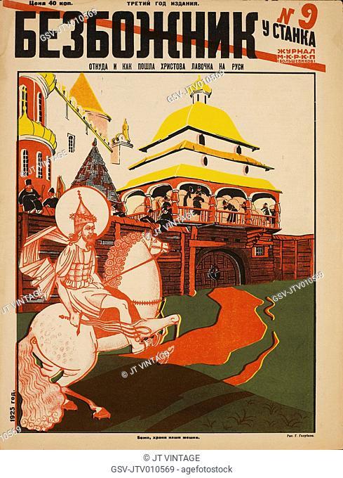 Soviet Propaganda Magazine Cover, Bezbozhnik u Stanka (Atheist at his Bench) Magazine, Illustration by G. Golubeva, Issue 9, 1925