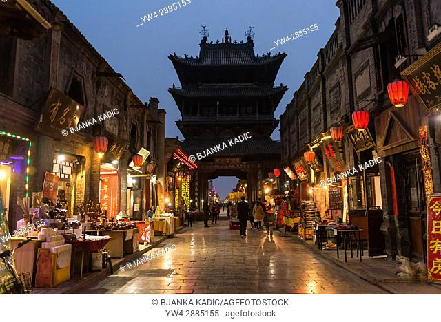 Street and Central City Watch Tower at night, Pingyao, Shanxi province, China