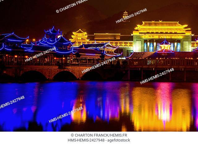 China, Guizhou, Kaili, lake and park of the thousand pagodas, by night