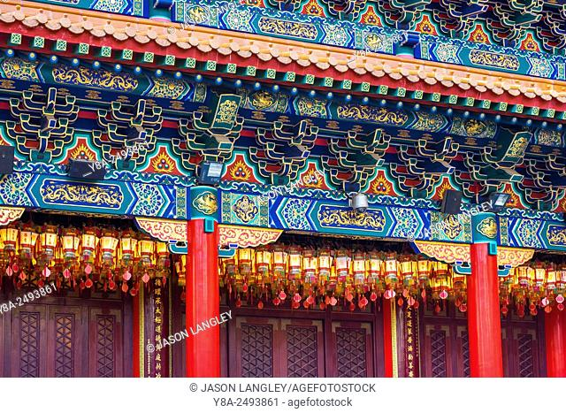 Detail of main altar house at Wong Tai Sin (Sik Sik Yuen) Temple, Wong Tai Sin district, Kowloon, Hong Kong, China