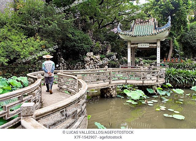 Lou Lim Loc Garden,Macau,China