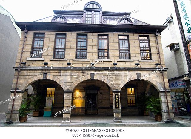 An old Japanese house ( built in western style )turned into a museum showing the history of Taipei under Japanese rule