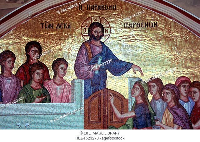 Christ, mosaic, Kykos, Cyprus