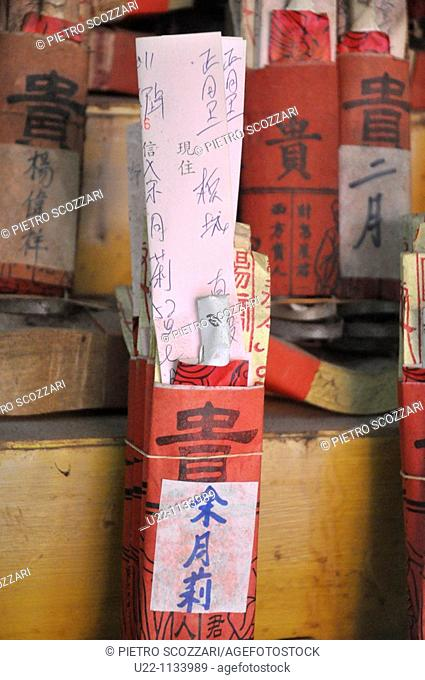 George Town, Penang (Malaysia): ancestors' boards at the Goddess of Mercy Chinese Temple