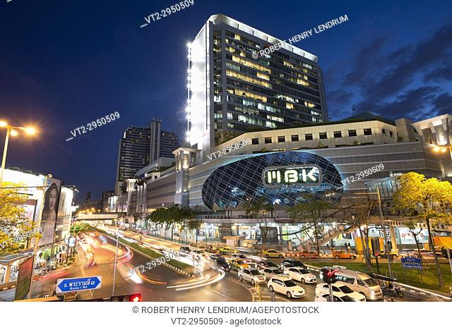 MBK Center, the most famous shopping mall in Bangkok, Bangkok, Thailand