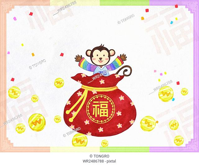 New year 2016 with monkey, traditional Korean fortune bag and won money signs