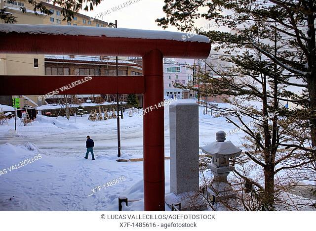 Street scene in Noboribetsu Onsen,Noboribetsu,Shikotsu-Toya National Park,Hokkaido,Japan