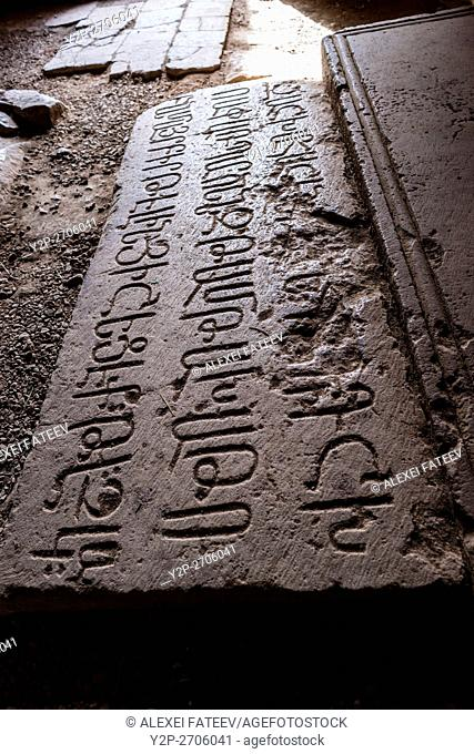 Inscribed gravestone in Surb Grigor chapel in Noravank monastery in Armenia