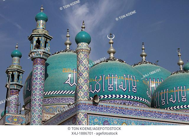 Rawza Sakhi Shah-e-Mardan mosque in Kabul, Afghanistan