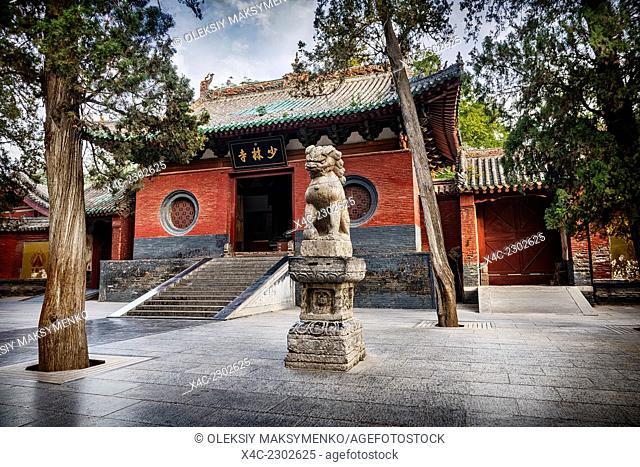 Shaolin Temple front gates in DengFeng, Zhengzhou, Henan Province, China 2014