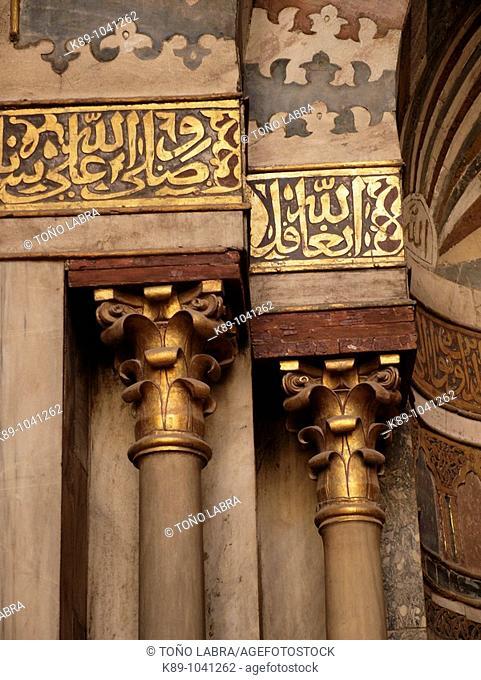 Mezquita del Sultán Hassan, El Cairo, Egipto