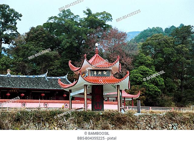 Yubei Imperial Stele Pavilion in Baiyun Village of Baizhang Town, Minqing County, Fuzhou City, Fujian Province, People's Republic of China