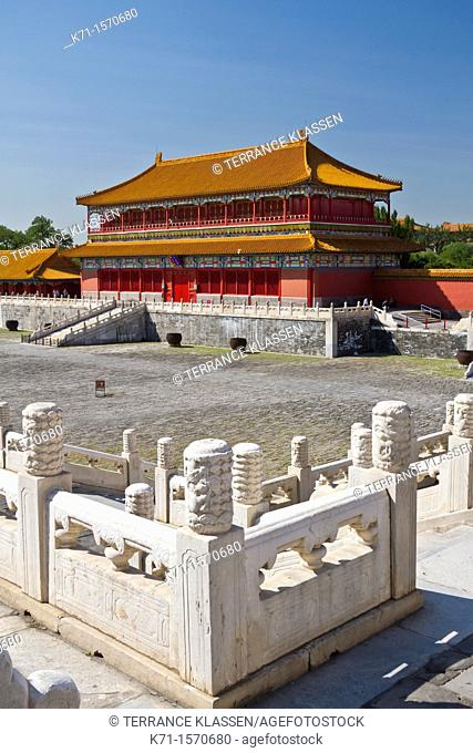 The architecture and a courtyard in the Forbidden City in Beijing, China, Asia