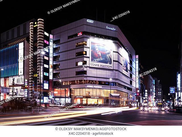 Louis Vuitton store at Shinjuku and Meiji dori street intersection at nighttime in Shinjuku, Tokyo, Japan 2014