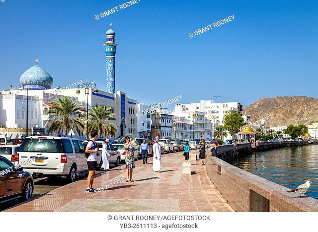 The Corniche (Promenade) and Al Lawatiya Mosque At Muttrah, Muscat, Sultanate Of Oman