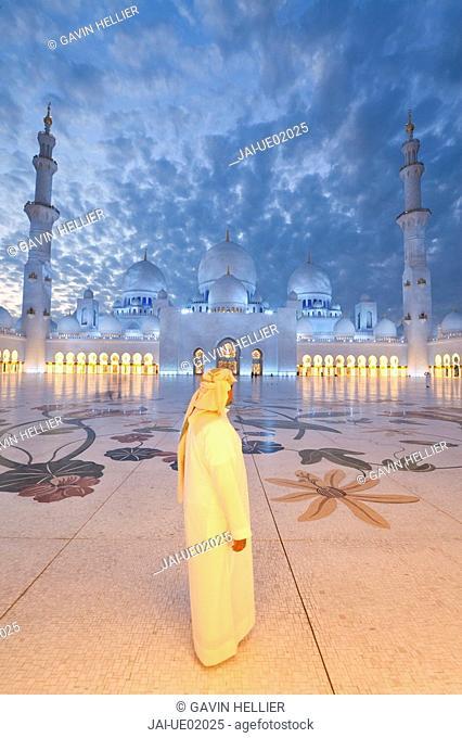 United Arab Emirates UAE, Abu Dhabi, Sheikh Zayed Bin Sultan Al Nahyan Mosque MR