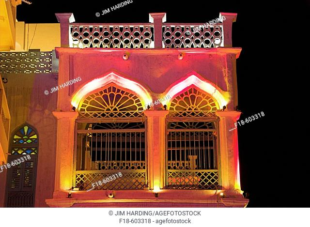 Early Portugese architecture, lit up at night in Mutrah, Muscat, Oman