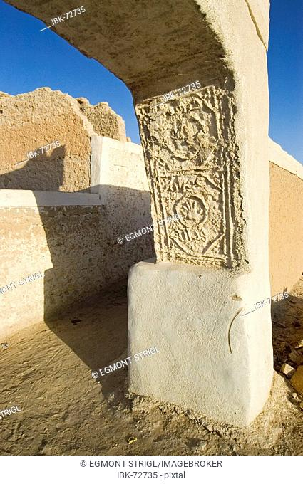Arcade arch in the historic center of Ghadames, Ghadamis, Unesco world heritage site, Libya