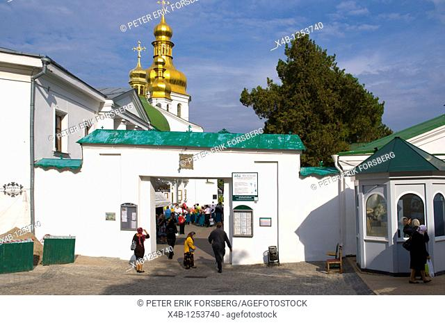 Southern Gate of the Cave Monastery Pechersk Lavra Kiev Ukraine Europe