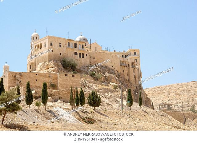 The Convent of Our Lady of Saidnaya (Saydnaya or Sednaya), Syria