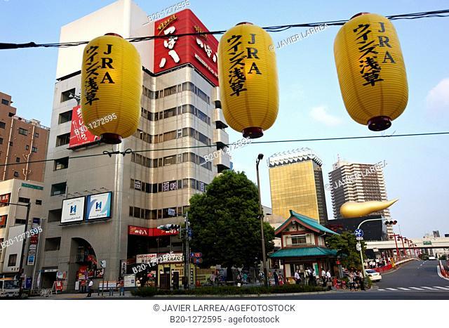 Asahi Beer Tower, Asakusa, Tokyo, Japan