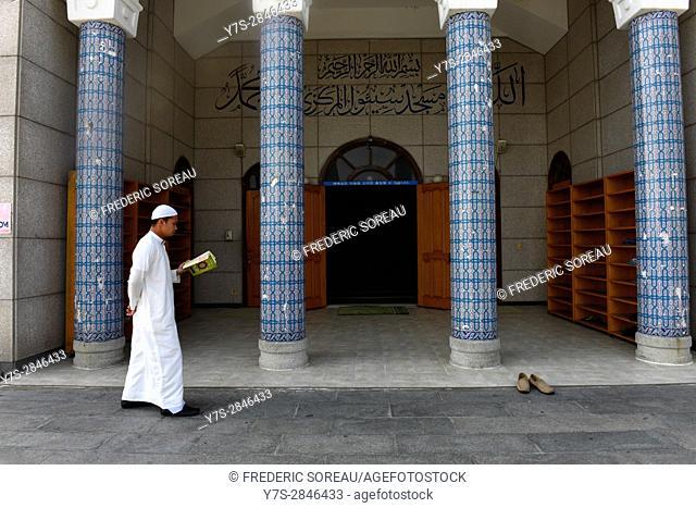 Muslim people read Coran,Friday Mosque in Seoul,South Korea