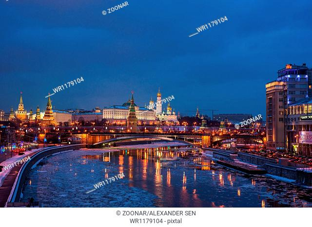 Moscow Kremlin And Reflections