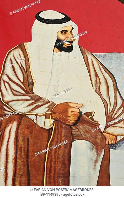 Oversized image of the late Sheikh Zayed bin Sultan Al-Nahyan, at Sheikh Zayed Road, Abu Dhabi, United Arab Emirates, Arabia, Middle East, Orient