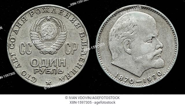 1 Rouble coin, Centennial of Lenin's Birth, Russia, 1970
