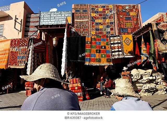 Entrance to Souk of carpets, Medina, Marrakech, Morocco, Africa
