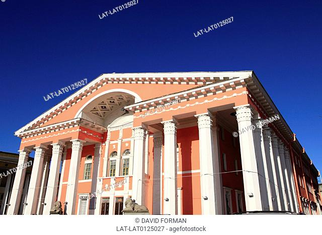 There is a large neo classical style national Academy of drama and National Theatre and Opera house building in the centre of the city of Ulan Batar