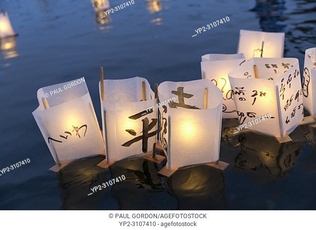 Seattle, Washington: Paper lanterns float in the lake at the From Hiroshima To Hope gathering at Green Lake Park. The ceremony is held in remembrance of atomic...