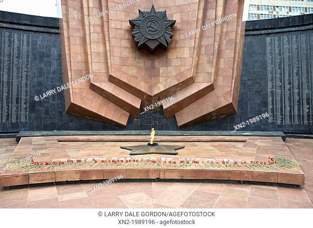 WW II Memorial. Khabarovsk. Russia