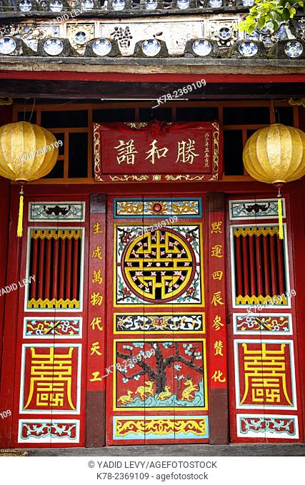 Colorful old house door, Hoi An, Vietnam