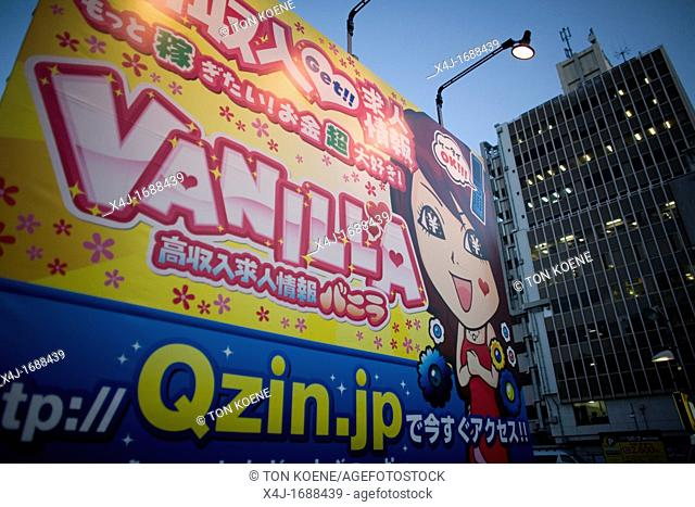 Billboard of a manga cartoon manga is the name of a style of cartoons which is very popular in Japan It is completely acceptable for every age group to read...