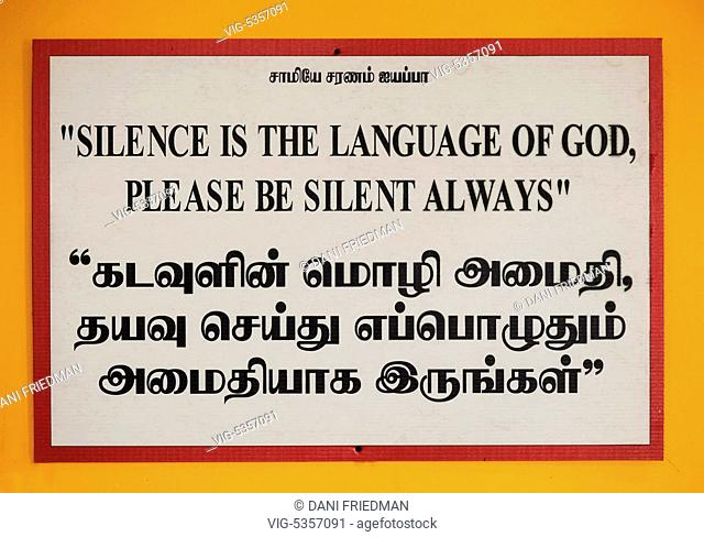 Sign asking devotees to maintain silence at a Tamil Hindu temple in Scarborough, Canada. - SCARBOROUGH, ONTARIO, Canada, 01/08/2015
