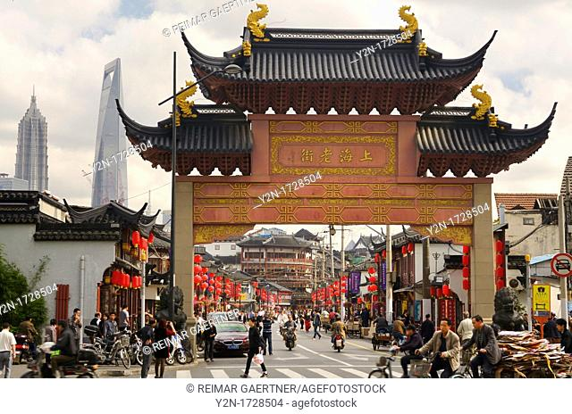 Busy Fangbang traffic at Old Town Gate intersection of South Henan road Hangpu District Shanghai China