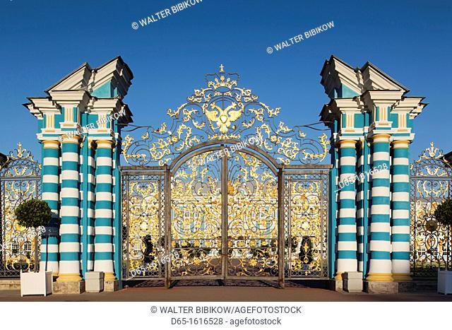 Russia, Saint Petersburg, Pushkin-Tsarskoye Selo, Catherine Palace, palace gate