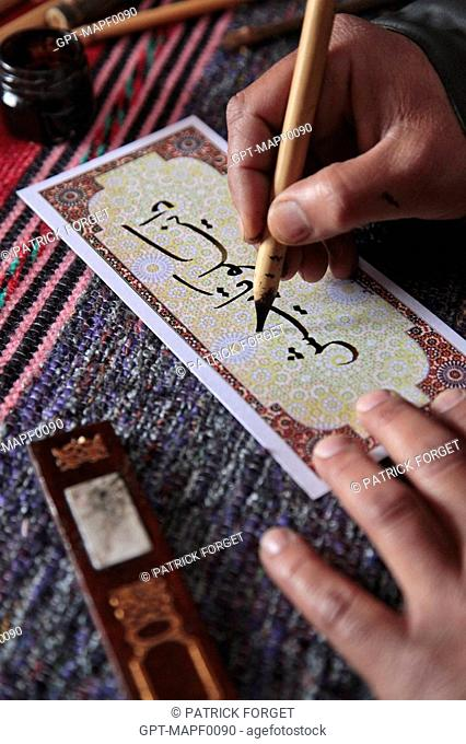 ARAB WRITING FROM THE CALLIGRAPHER'S HAND, TERRES D'AMANAR, TAHANAOUTE, AL HAOUZ, MOROCCO