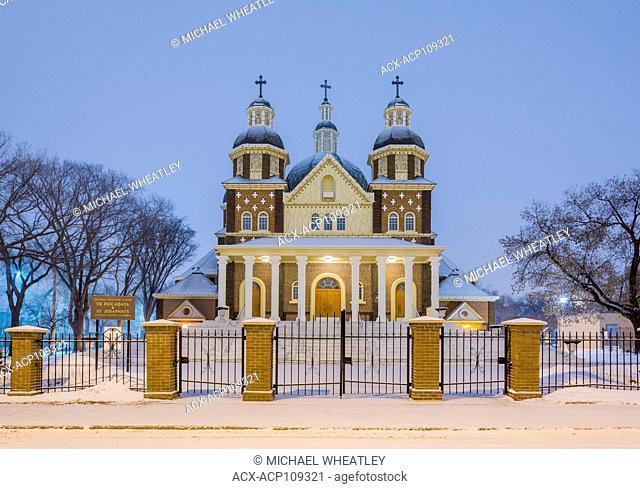 St. Josephat Cathedral, Edmonton, Alberta, Canada