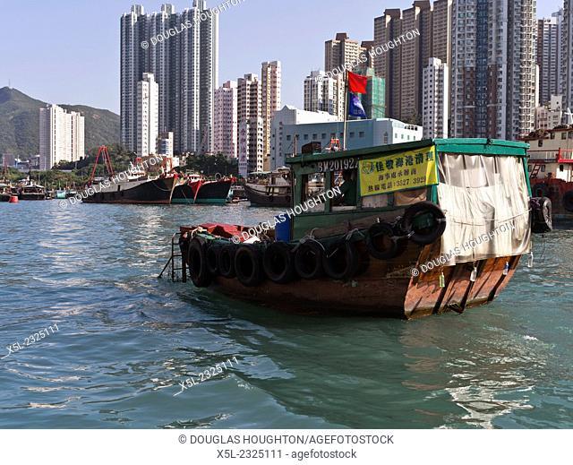 Aberdeen Harbour ABERDEEN HONG KONG Harbour junk dredging for