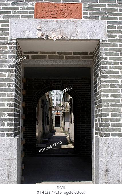 Old walled village in Ping Shan, New Territories, Hong Kong