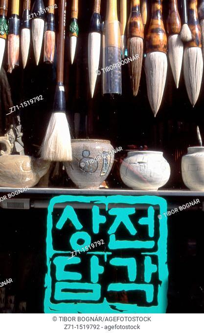 Korea writing brushes