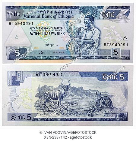 5 birr banknote, Ethiopia, 2013